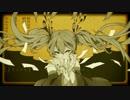 【響音ルイ】妄想税【リベンジ】