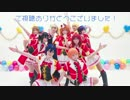 【juice!】僕らのLIVE 君とのLIFE 踊ってみた【ラブライブ!】