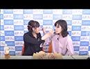 高橋未奈美さんと如月千早の誕生日をお祝い!【SP第1部1/2】