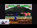 ミンゴスと高橋未奈美さんが『バーチャ2』や『バーチャロン』に挑戦!!【SP第2部2/3】
