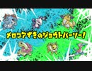 【ポケモンSM】メロコア好きのジョウトパーリー!①【ガラガラR】