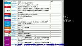 うんこちゃん『勇者のくせになまいきだ:3D』part0(準備)【2017/03/27】