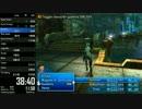 Final Fantasy XII RTA (英語版) 6:03:57 Part 3