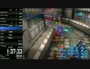 Final Fantasy XII RTA (英語版) 6:03:57 Part 7