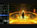 Final Fantasy XII RTA (英語版) 6:03:57 Part 8