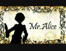 【人力Fate】教えておくれピリオドの続きを【童話作家ぽいど】