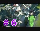 【Planet Coaster】ゆっくりときりたんの遊園地建設記part6【VOICEROID実況】