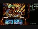 【パチンコ】甘フェスでレアな演出コンプを目指して 28曲目