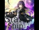 【東方Vocal】 Star Ship 【XFD】