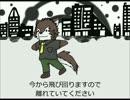 【UTAU獣人カバー】ダブルラリアット(狼音アロact2 act3)