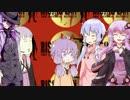 【ライジング斬】結月ゆかりはセクシィヒーローPart-番外-【VOICEROID実況】