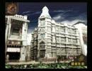 【デビルサマナー 葛葉ライドウ 対 超力兵団】初見実況プレイ6