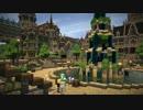 【Minecraft】ゆっくり街を広げていくよ