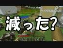 【MineCraftゆっくり実況】じゃがりこクラフト Part12