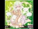 【ゴシックは魔法乙女】☆4ねむりん使い魔ストーリー