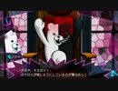 ロジカル弾丸参弾銃【ニューダンガンロンパV3実況】part26