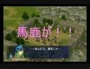 #23ファイアーエムブレム 暁の女神 マニアック ノーリセ