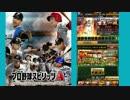 球春到来プレゼントガチャ&グランドオープン記念40連本垢【プロスピA】
