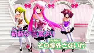 【ニコカラ】Gravity=Reality【Puriko様 MMD-PV Ver.】_ON Vocal