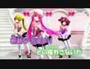 【ニコカラ】Gravity=Reality【Puriko様 MMD-PV Ver.】_OFF Vocal