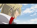 霊剣山 叡智への資格 第12話「新たなる旅立ち」