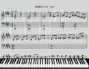 東方ピアノHardモード 星条旗のピエロ