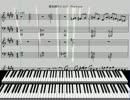 東方ピアノPhantasmモード 星条旗のピエロ