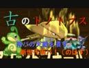 【ポケモンSM】シングルレート環境を制圧せよ!S3 その2【対戦実況】