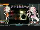 【実況プレイ】ゆるゆるプレイ雑記Part1【beatmania IIDX篇】