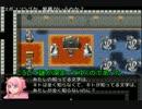【ゆっくり実況プレイ】RPGアツマール「ブラック・リージョン」その5