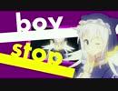 【MAD】play the ○ax【このすば】