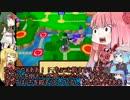 第84位:【ドカポンDX】ゆかり達ゎ・・・ズッ友だょ! part14後編【VOICEROID+実況】 thumbnail