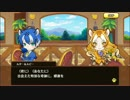 【アプリ版】けものフレンズ イベント 伝説のバラとふたりのキズナ