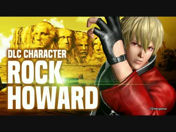 kof14 the king of fighters xiv dlcキャラクター ロック ハワード