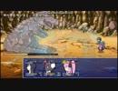 勇者とネコ魔王コンビ!永遠の冒険の始まり!Part3