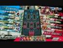 WLW ランク20 インファイタードルミール 対リンちゃん戦