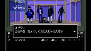 【真・女神転生I】初見実況プレイ7
