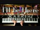 第56位:【嵐 新曲ーI`ll be there】月9ドラマ「貴族探偵」主題歌 ピアノ−CANACANA thumbnail