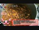 【ジャポカニ学習帳Ex】02-(V)・∀・(V)式カレーの作り方