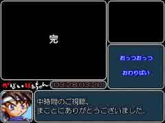 佐賀のがばいばあちゃんDS_RTA_3時間28分3秒26_Part4/4