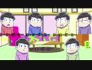 【卓ゲ松さん】六人でウミガメのスープをやってみた【単発】