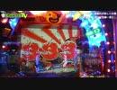 【レミーのパチンコ実践記#3】 京楽「ぱちんこ黒ひげ危機一発」