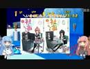 【琴葉姉妹】あかねちゃんのふつーにディディーコングレーシング-05話