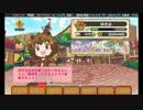【アプリ版】けものフレンズ ホーム画面 セリフ集 サンプル thumbnail