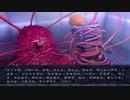 第二天から第三天へ そして・・・PARADISE LOSTプレイ動画89【ソフィア編】