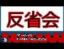 【ゆっくり】まほいく解説反省会01 1周目【まほいく】