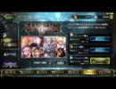 【シャドウバース】蒼惟の秘術研究室 新弾 神々の騒嵐 70パック開封!