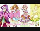 【公式】【アイカツ!フォトonステージ!!】オリジナル新曲「Sweet Sweet Girls' Talk」 プロモーションムービー(フォトカツ!)