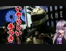 クラッシュブラザーズ!「東京モーターサイクルショー」 GSX-...