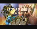 【ハースストーン】バフパラ開拓史part4【挑発型】